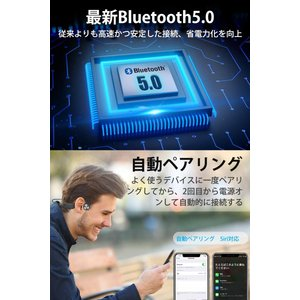 Bluetooth5.0進化版 Bluetooth イヤホン 骨伝導 ブルートゥース イヤホン スポーツ ワイヤレスイヤホン Hi-Fi 高|chan-gaba