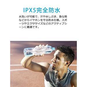 完全Bluetoothイヤホン 進化版 IPX5完全防水 スポーツワイヤレス イヤホン XUNPULS 高音質 10時間連続再生 ワイヤレス|chan-gaba
