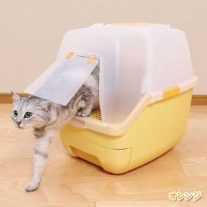 アイリスオーヤマ システムトイレ用 楽ちん猫トイレ フード付きセット オレンジ|chan-gaba