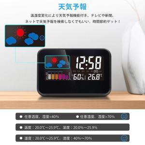 クロック 時計 目覚まし時計 置き時計 デジタル湿度計 LCD大画面 温度計 湿度計 室内温度と湿度/時間/月日/曜日/最高最低温湿度/温度|chan-gaba