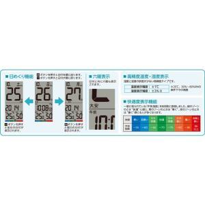 セイコー クロック 掛け時計 置き時計 兼用 日めくりカレンダー 電波 デジタル 温度 湿度 表示 銀色 メタリック SQ431S SEIK|chan-gaba