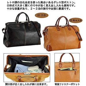 ヒラノ ANDY HAWARDトラベルボストンバッグダレス口枠10422-01黒(W46×D19×H31cm)|chan-gaba