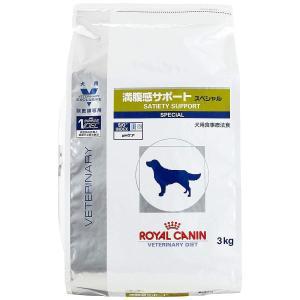 ロイヤルカナン 療法食 満腹感サポートスペシャル 犬用 ドライ 3kg|chan-gaba