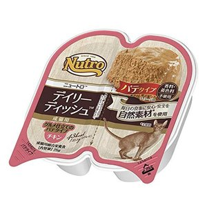 ニュートロ デイリー ディッシュ 成猫用 チキン グルメ仕立てのパテタイプ トレイ 8個入り|chan-gaba