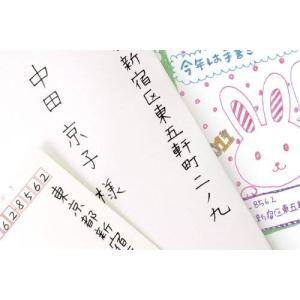 ゼブラ ジェルボールペン サラサクリップ 0.4 黒 10本 B-JJS15-BK|chan-gaba