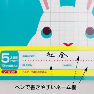 キョクトウ 学習帳 カレッジアニマル 5mm方眼 B5 5冊束 スイートカラーセット LT0105AT|chan-gaba