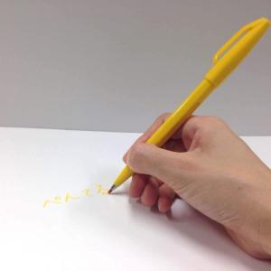 ぺんてる 水性ペン サインペン S520-GD 黄色 10本セット|chan-gaba