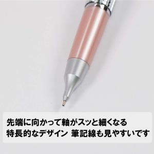 ぺんてる シャープペン 万年CIL(ケリー) キャップ式 P1035-PD ロゼ|chan-gaba