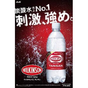 アサヒ飲料 ウィルキンソン タンサン 炭酸水 500ml×24本|chan-gaba