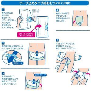 サルバ 尿とりパッド スーパー 男性用 45枚入(テープタイプ用)|chan-gaba