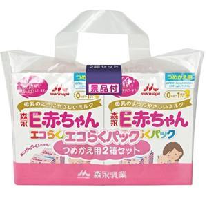 森永 E赤ちゃん エコらくパック つめかえ用 1600g(400g×2袋×2箱) 景品付き|chan-gaba