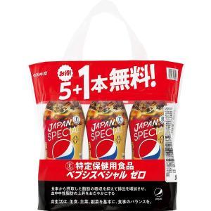 トクホ サントリー ペプシスペシャル コーラ 490ml 20本+4本 機能性表示食品|chan-gaba