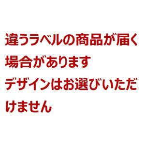 コカ・コーラ ゼロカフェイン 500ml PET×3本|chan-gaba