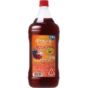 ポリフェノールでおいしさアップの薫る赤ワイン 赤ワイン フルボディ 日本 1800ml×6本