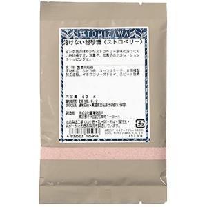 溶けない粉砂糖(ストロベリー) / 40g TOMIZ/cuoca(富澤商店) 粉砂糖 飾り用粉砂糖