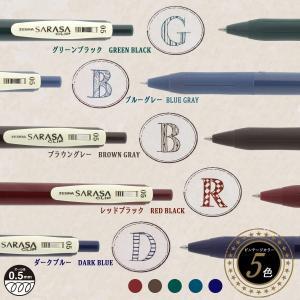 ゼブラ ジェルボールペン サラサクリップ 0.5 ビンテージ5色 JJ15-5C-VI|chan-gaba