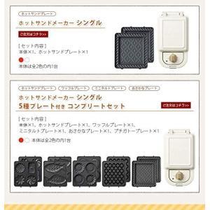 BRUNO ホットサンドメーカー シングル用 プレート プチガトー|chan-gaba