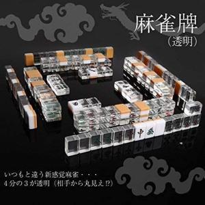 咲-saki- 麻雀牌Ver.3.0|chan-gaba
