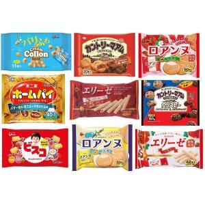 焼き菓子(クッキー・ビスケット・パイ・ウエハース等) お徳用袋 詰め合わせ 6種類 各1袋|chan-gaba