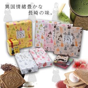 小浜食糧 長崎銘菓 クルス 12枚入