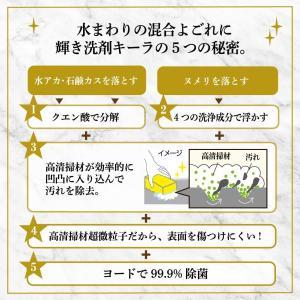 サンスター水まわり用輝き洗剤キーラ 500ml キッチン・シンク・お風呂・洗面用|chan-gaba