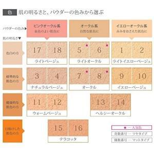 オンリーミネラル ファンデーション 8 オークル 7g chan-gaba