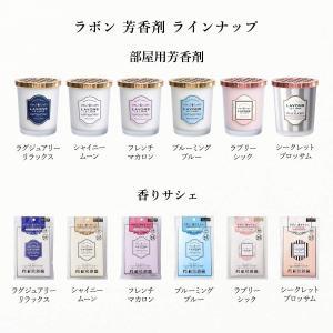 ラボン 部屋用 芳香剤 ラグジュアリーリラックス 150g|chan-gaba