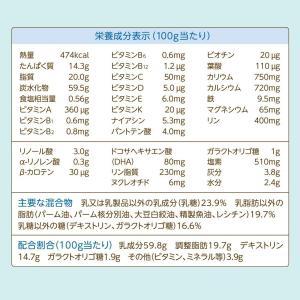 和光堂 フォローアップミルク ぐんぐん 粉ミルク 満9ヶ月頃から3歳頃 830g ベビーミルク|chan-gaba
