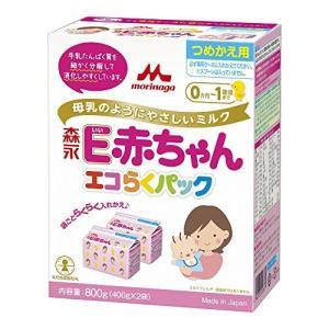 森永 エコらくパック つめかえ用 E赤ちゃん 800g (400g×2袋)6個セット|chan-gaba