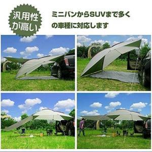 通販のトココ テント ルーフ リアゲート アウトドア 登山 釣り カーサイドタープ 車 タープ サイド キャンプ(od326) 並行輸入品|chan-gaba