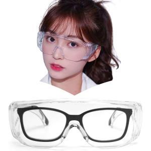 JIMMY ORANG ゴーグル メガネ 保護?眼鏡の上から掛けれるゴーグル 曇り止める ウイルス・菌 飛沫 花粉 眼鏡 BYC|chan-gaba