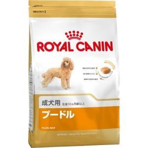 ロイヤルカナン BHN プードル 成犬用 生後10ヵ月齢以上 800g|chan-gaba