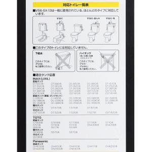 SANEI トイレ部品 万能ロータンクボールタップ スリムタップ マルチタイプ 節水効果 V56-5X-13|chan-gaba