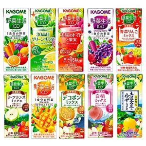 カゴメ 野菜生活100 200ml紙パック 6種類各4本 24本(種類は当店任せになります)|chan-gaba