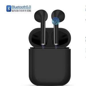 【2020最新型Bluetooth5.0タッチ式】ワイヤレスイヤホン|chan-gaba