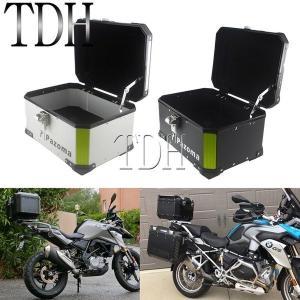 トップケース リアボックス バイク用 アルミラゲージボックス トランク トップ シルバー 45L ユ...