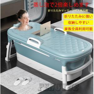 大人たたむ浴槽収納お風呂桶たたむサイズ大  全身浴桶、大人用、子供は家族全員でバスタブに座って泳げる