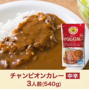 カレー 冷蔵でお届け 金沢カレーの元祖 チャンピオンカレー ...