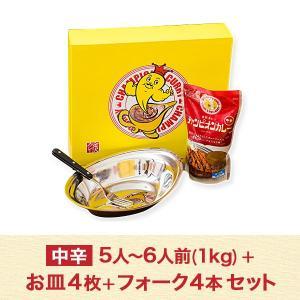 金沢カレーと言えば、ステンレスのお皿に盛り付け。開店当時から、いまだ現役のお皿もあり、とっても丈夫!...