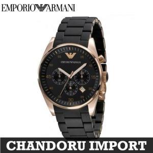 エンポリオ アルマーニ 腕時計 EMPORIO ARMANI...
