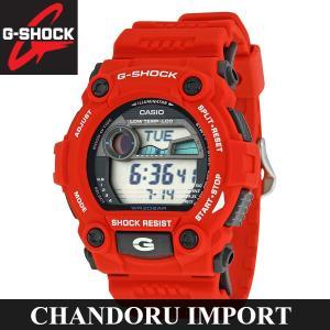 G-SHOCK CASIO Gショック ジーショック カシオ レッド G-7900A-4