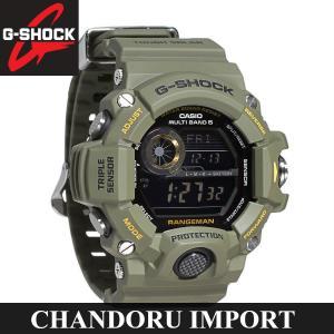 Gショック ジーショック G-SHOCK CASIO カシオ GW-9400-3