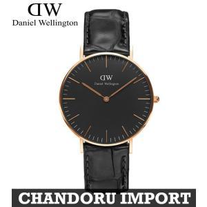 ダニエルウェリントン Daniel Wellington 時計 36mm DW00100141 黒
