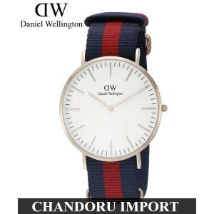 ダニエルウェリントン Daniel Wellington 腕時計 40mm  0101DW
