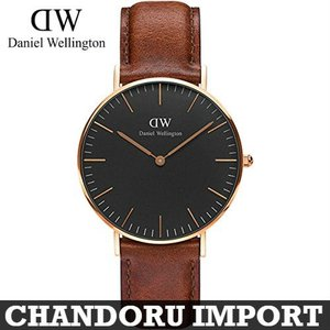 ダニエルウェリントン Daniel Wellington 腕時計 36mm DW00100136 黒