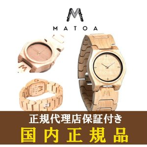 MATOA MOYO ウッドウォッチ メンズ レディース おしゃれ シンプル 腕時計 時計