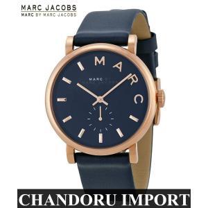 マークバイマークジェイコブス MARC BY MARC JACOBS レディース 腕時計 時計 MB...