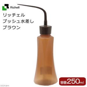 リッチェル プッシュ水差し ブラウン 250ml 関東当日便|chanet
