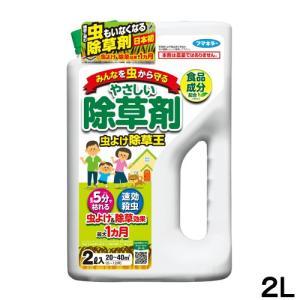 … _daily muryotassei_800_899 _gardening フマキラー 虫よけ除...