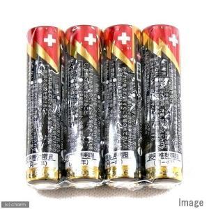 お一人様1点限り 単4形 アルカリ乾電池 4本組 1.5V 関東当日便